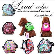 bc138376◆送料0円◆ペット用品♪Lead rope knapsack ペットバッグ ペット連れジョギング用リード