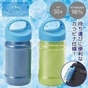 カラビナボトル付き涼感タオル /夏 紫外線遮蔽率98% 熱中症対策 スポーツ レジャー ノベルティ