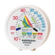 TM-2484 エンペックス 環境管理温・湿度計 熱中症注意
