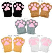 もっふり猫の手グローブ 5color【にゃんこ手袋/獣/コスプレ仮装】