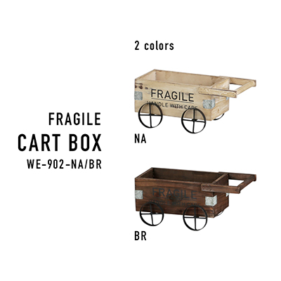 ヴィンテージ木箱をアレンジしたイメージの木製品シリーズ【フラジール・カートボックス】