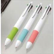 シャープ&4カラーボールペン