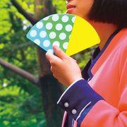 """ポケットに入るポータブルうちわ!""""Pocket Size Uchiwa(ポケットサイズうちわ)"""""""