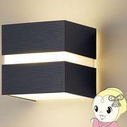 [予約]HH-SB0014L パナソニック LED電球ポーチライト 「防湿・防雨型器具対応LED電球搭載」「壁面据置・