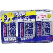 [1月26日まで特価]エリエール 除菌できるアルコールタオル ウイルス除去用 詰替用 70枚×3個P