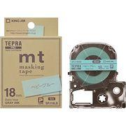 キングジム テプラPROテープベビーブル/グレー字 SPJ18LB 00310875