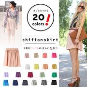 ■ふわっと軽やかショート丈☆履き心地ラクちんシフォンフレアスカート全20色【即納商品】在庫処分セール