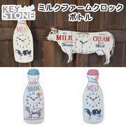 ■キーストーン■ ミルクファームクロック ボトル