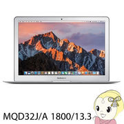 Apple 13.3インチノートパソコン MacBook Air MQD32J/A 1800/13.3 128GB