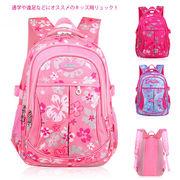 子供用 バッグ リュックサック リュック ザック ルックザック デイパック 鞄 子供鞄 学生鞄 小学生 通学