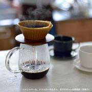 ベローズ 耐熱ガラスコーヒーポット