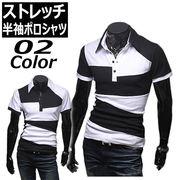 自社生産品 ポロシャツ メンズ Tシャツ カットソー 半袖  ゴルフウェア トップス 黒 白 メンズファッション