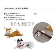 「柴犬」「猫」concombre 伏せ寝箸置き