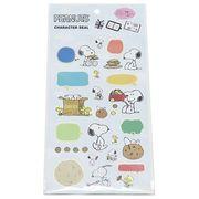 【文具】スヌーピー 書き込めるデコシール/クッキー