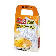 ご当地ラーメン1食入 札幌味噌 / ギフト ノベルティ グッズ
