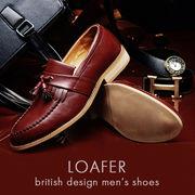 ローファー メンズシューズ 革靴 紳士用 男性用 キルトタッセル レザー 皮 革 フリンジ 装飾
