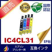 IC31 IC4CL31 ICBK31 ICC31 ICM31 ICY31 互換インク EPSON