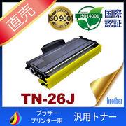 TN-26J tn-26j tn26j トナーカートリッジ26J ブラザー brother 汎用トナー