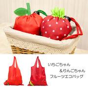 果物デザインが可愛いフルーツエコバッグ【いちご&りんご】