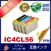 IC4CL5646 ICBK56 ICC46 ICM46 ICY46 EPSON(エプソン  IC4CL56-46