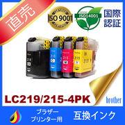 LC219/215-4PK LC219BK LC215C LC215M LC215Y 互換インク brother 最新バージョンICチップ付