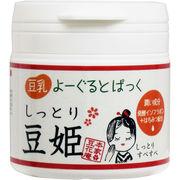 豆乳ヨーグルトパック  しっとり豆姫 150g
