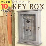 鍵が10個も掛けれる!!◆扉が透明で中身が一目瞭然!!◆アンティークキーボックス◆フック数10個◆