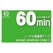 VERTEX カセットテープ60分(片面30分)インデックスカード付 VC-60