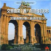 フルトヴェングラー ブラームス、ベートーヴェン:交響曲第1番、交響曲第2番 CD