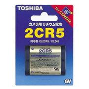 TOSHIBA(東芝) カメラ用リチウム電池 2CR5G