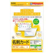 サンワサプライ マルチ名刺カード(白・厚手) JP-MCMT02N