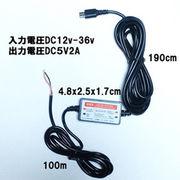 ITPROTECH 車載用12/24V-5V変換 MicroUSBケーブル 右L型 YT-