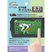 エツミ プロ用ガードフィルム ビデオ用2.7インチワイド E-7100
