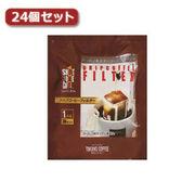 タカノコーヒー ショットワン ドリップコーヒーフィルター24個セット AZB1211X24
