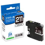サンワサプライ リサイクルインクカートリッジLC211BK対応 JIT-B211B