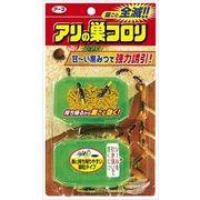 アリの巣コロリ 【 アース製薬 】 【 殺虫剤・アリ 】