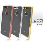 アウトレット 訳あり オナー8 Huawei honor 8 メタリックバンパーソフトクリアケース