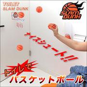 ★一人の時間を有効活用★あまり熱中してトイレを独り占めしないでね★トイレでバスケットボール