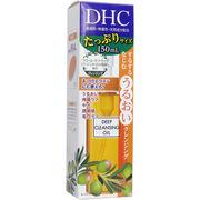 DHC 薬用 ディープクレンジングオイル 150mL