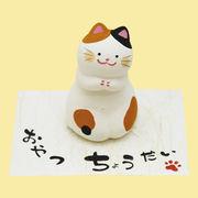 猫日和/おやつちょうだい