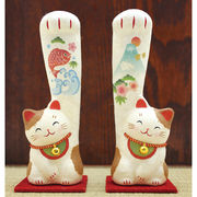 ちぎり和紙 遠くの福も招き猫