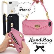 <アイフォン8/7用>iPhone8/7用カバーハンドバッグ型シリコンケース