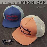 帽子 キャップ メンズ レディース メッシュキャップ フロッキープリント アメカジ PENNANTBANNERS