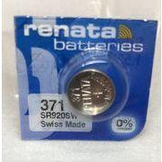 レナータ 371 SR920SW 1粒
