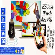 EZCast M2 ビデオディスプレイTVスティックTVドングルレシーバHDMI ストリーミングメディアプレーヤー