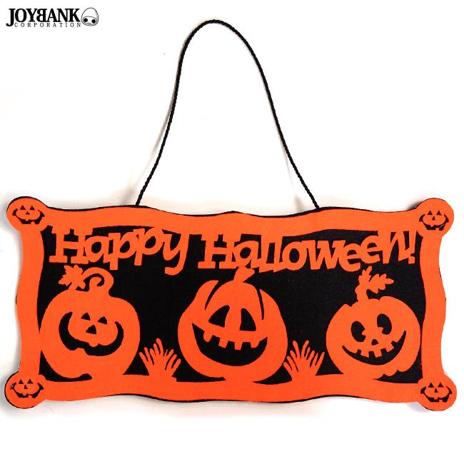 halloween sale・ Happy Halloweenフェルトプレートオーナメント【かぼちゃ/パンプキン/ハロウィン/雑貨】