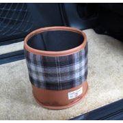おしゃれなチェック柄ダストボックス 車内でもお部屋でも使える。 くず入れや小物入れに最適です。