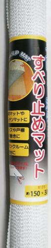 すべり止めマット(白) 094-05