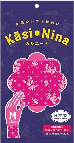 カシニーナ スウィートピンク M 【 オカモト 】 【 炊事手袋 】