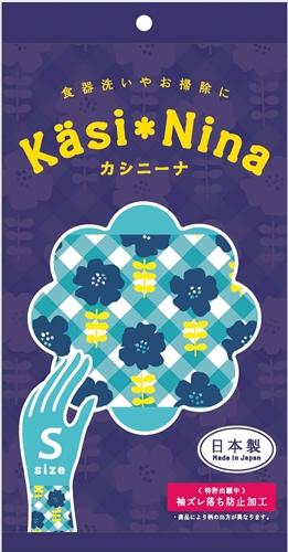 カシニーナ ラッキーブルー S 【 オカモト 】 【 炊事手袋 】